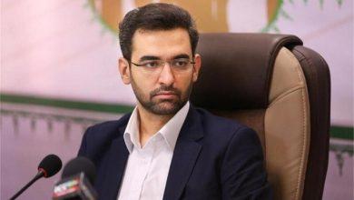 Photo of مهلتی ۱۰روزه برای بازگرداندن بسته های اینترنت به حالت قبل