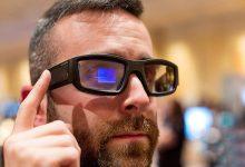 Photo of تکنولوژی در خدمت بهتر دیدن
