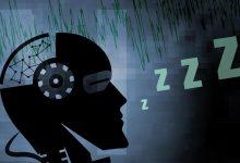 Photo of کمبود خواب می تواند مشکلی برای هوش مصنوعی باشد
