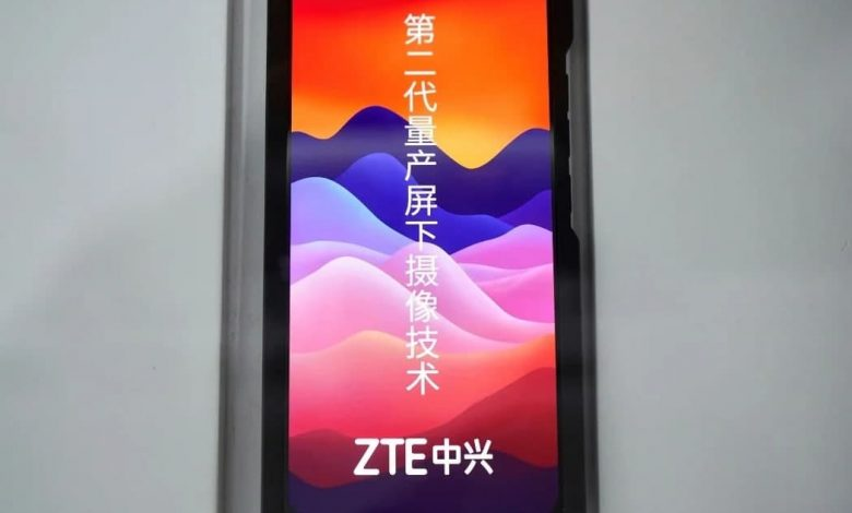 Photo of ZTE از اولین سیستم تشخیص چهره زیر نمایشگر رونمایی کرد