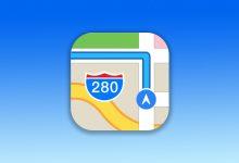 Photo of برنامه مسیریاب و نقشه اپل به زودی برای تمام کشورها