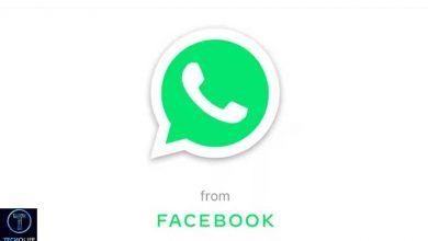 Photo of ویژگی جدید واتساپ پاک شدن خودکار پیام